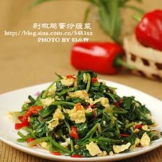 剁椒鸡蛋炒菠菜