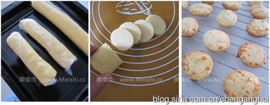 粒粒切达奶酪饼干的家常做法