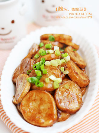 酱焖杏鲍菇的做法