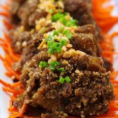 咖喱粉蒸肉