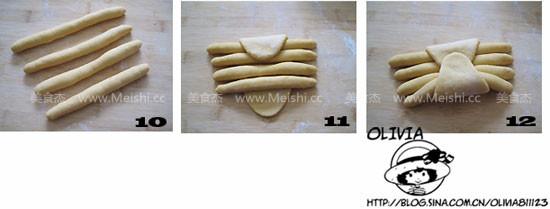 螃蟹南瓜包的简单做法