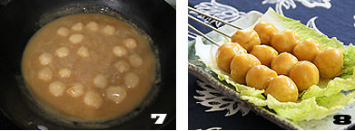 咖喱鱼丸的家常做法