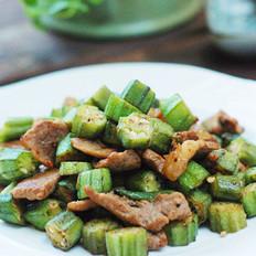 黄秋葵炒肉