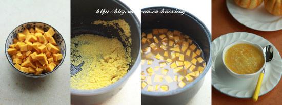 小米南瓜粥的做法大全