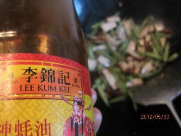 豆腐干炒四季豆怎么做