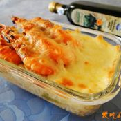 杂菌海虾焗饭的做法