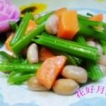 炝拌芹菜胡萝卜花生米