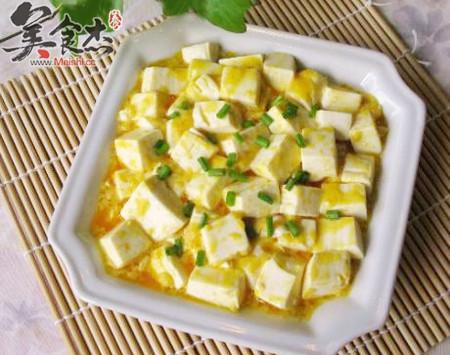 咸蛋黄烧豆腐的做法大全