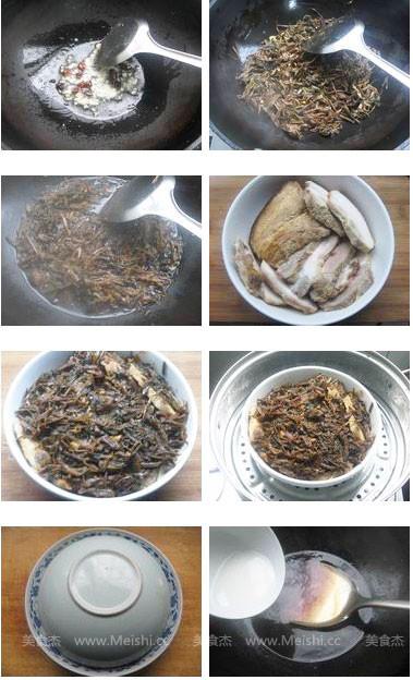 梅菜扣肉的做法图解