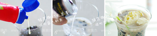 椰奶龟苓膏的做法图解