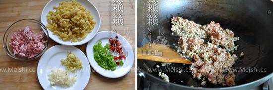 萝卜干炒肉末的做法图解