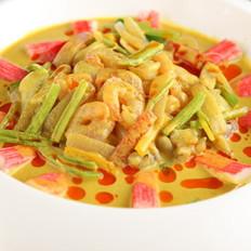咖喱海鲜锅