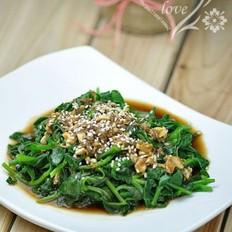 煎饺怎么做视频凉拌田七的做法
