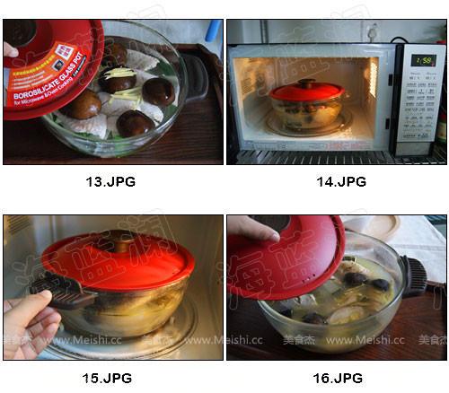 香菇冬瓜鸡汤的简单做法