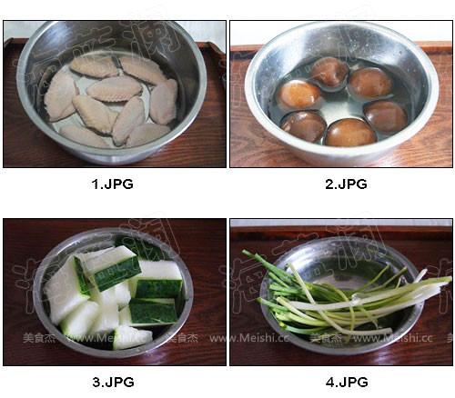 香菇冬瓜鸡汤的做法大全