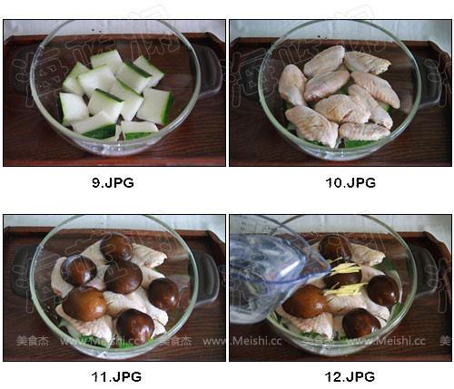 香菇冬瓜鸡汤的家常做法