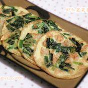 虾韮菜煎蛋