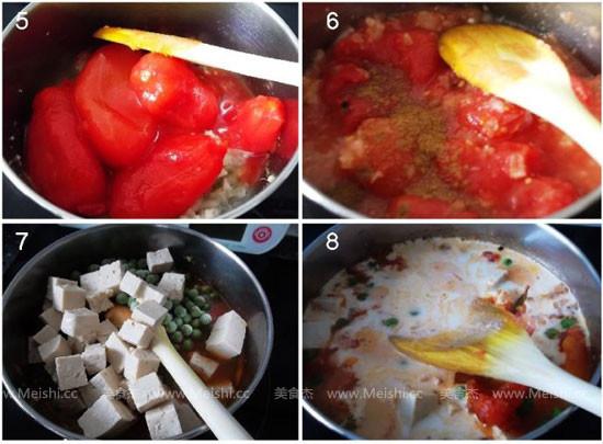 茄泥豆腐与荞麦煎饼的做法图解