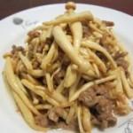 海鲜菇小炒肉