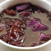 黑米紫薯銀耳粥