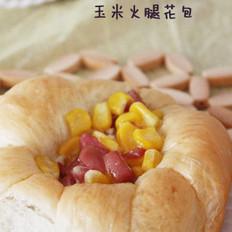 玉米火腿花包