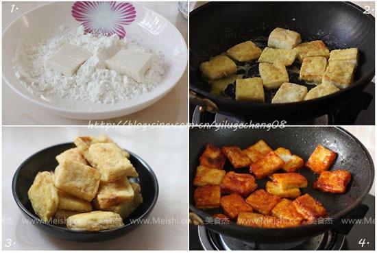 茄汁脆皮豆腐的做法大全