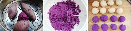 紫薯芸豆月饼的做法图解