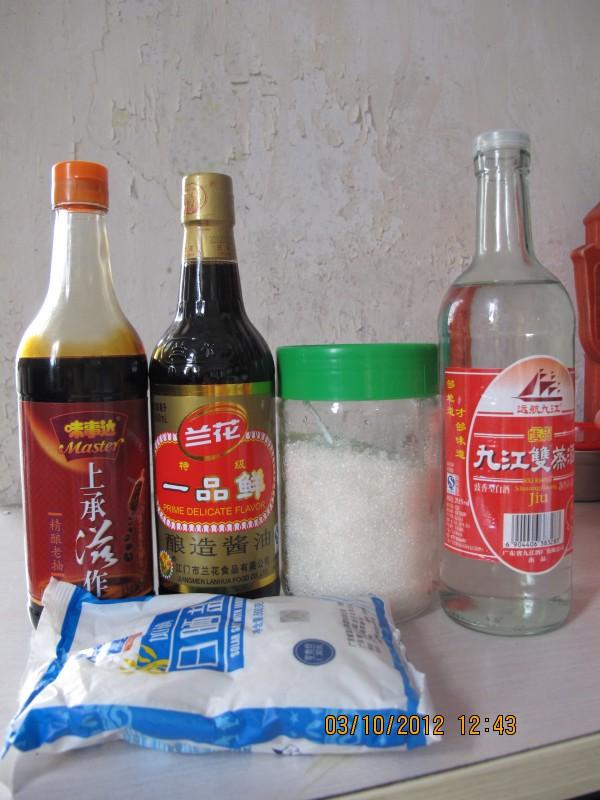 广式腊肉的家常做法
