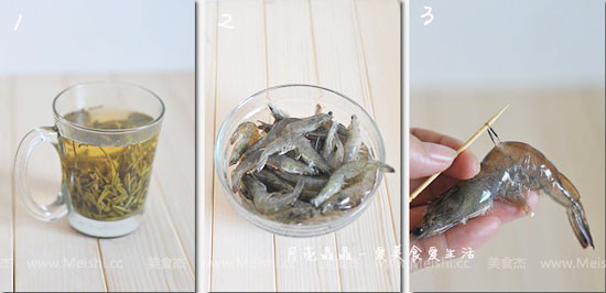 龙井茶香虾的做法大全