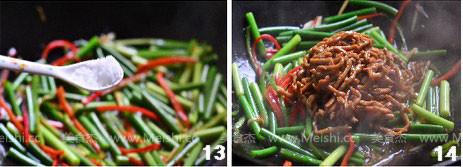 蒜苔炒肉的简单做法