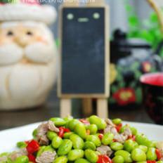 红椒炒毛豆