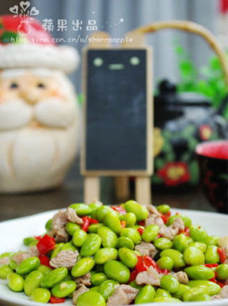 红椒炒毛豆的做法