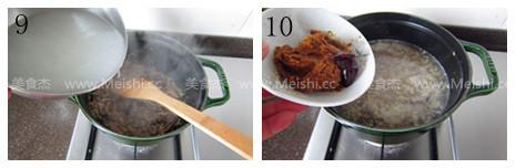 韩式大酱汤怎么吃