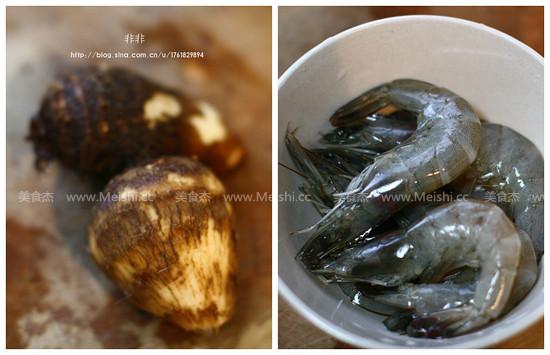 香芋大虾的做法大全