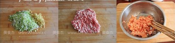 杏鲍菇猪肉包子的简单做法