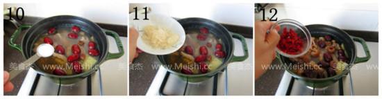 伍元煲土鸡的简单做法