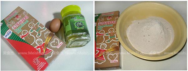 姜饼人饼干的做法大全