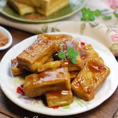 椒盐脆豆腐