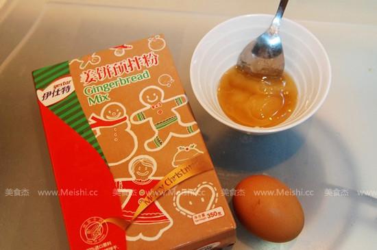 超简单圣诞姜饼的做法大全