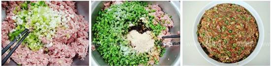 猪肉豇豆饺子的做法图解