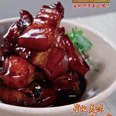 大红大紫红烧肉