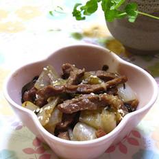 酸菜洋葱炒牛肉