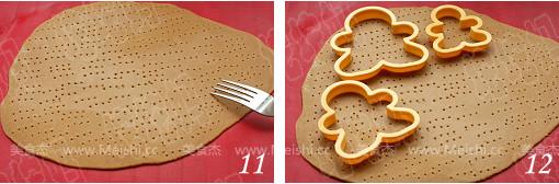 姜饼人家族怎么做