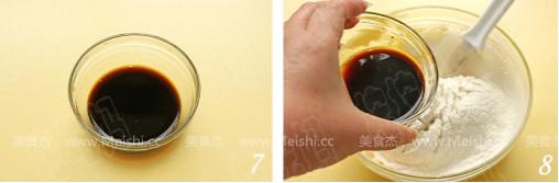 姜饼人家族的简单做法
