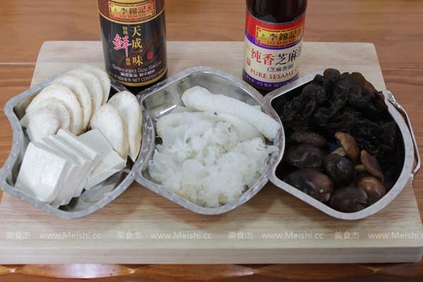 菌菇豆腐幸福炖的做法大全