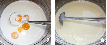 紫薯蛋挞的简单做法