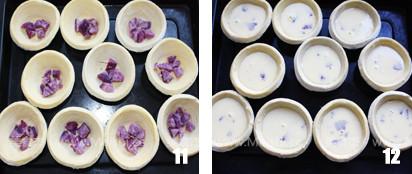 紫薯蛋挞怎么做