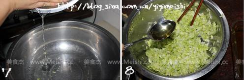 大白菜猪肉馅饺子的简单做法