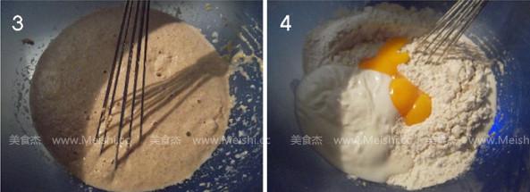 俄罗斯荞麦小煎饼的做法图解