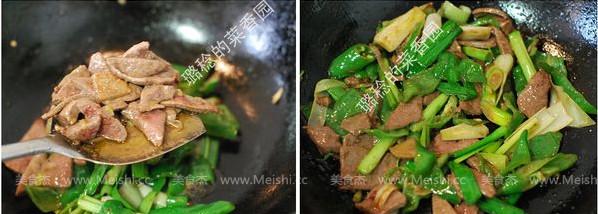 青椒炒猪肝怎么做